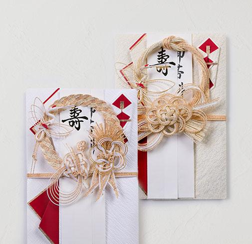 ハレの日に彩りを添える婚礼用金封2 画像1